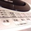 1~3人暮らし用の縦型洗濯機のおすすめランキング