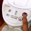 電気代、ランニングコストが安い電気ポットのおすすめ3選